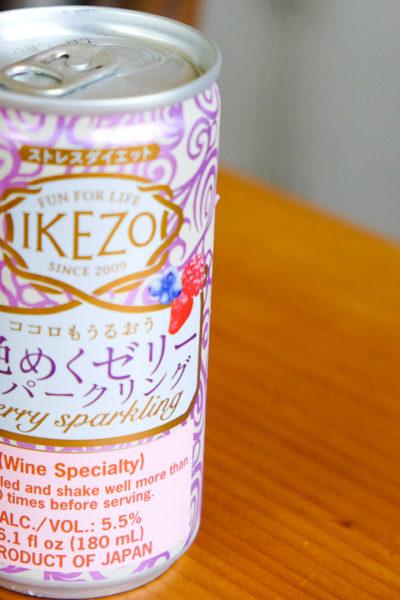 「IKEZO 艶めくゼリースパークリングSake」が、とってもおいしい♪