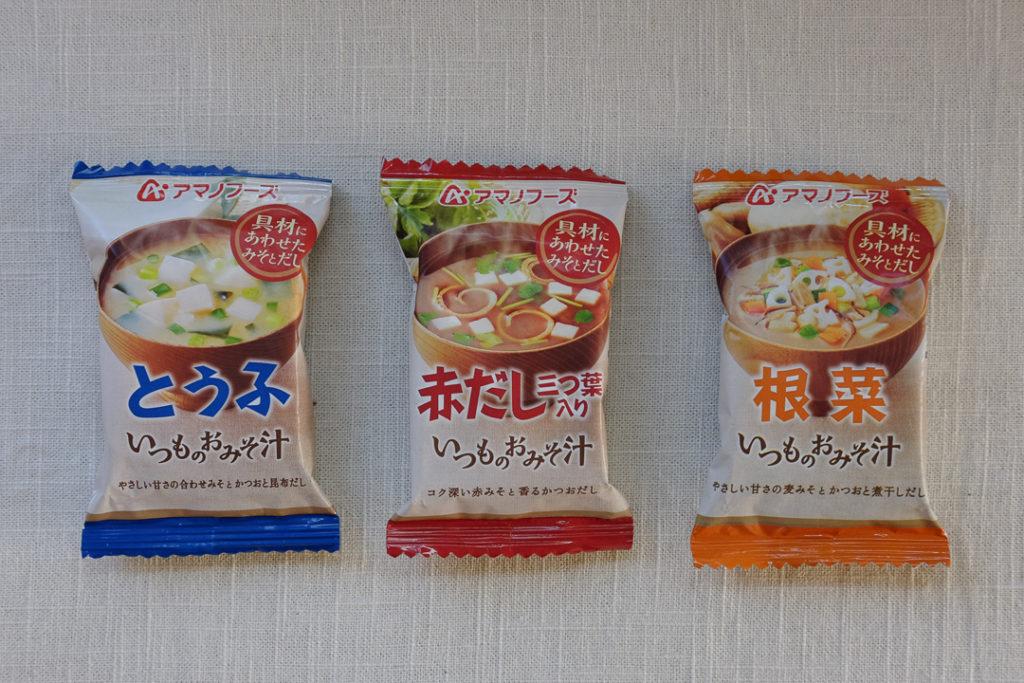 アマノフーズのお味噌汁