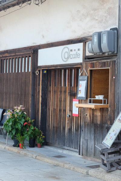 広島旅行②-古民家カフェ、鞆の浦@CAFE(トモノウラ ア カフェ)さん