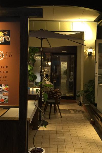 広島旅行④-尾道で泊まるなら、温泉もある「尾道みなと館」が超おすすめ。その他のおすすめ宿泊施設もまとめてご紹介♪