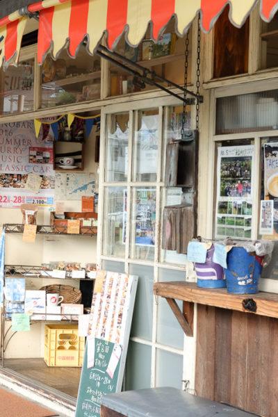 広島旅行③-尾道へ・「おやつとやまねこ」さんの可愛い瓶入りプリン