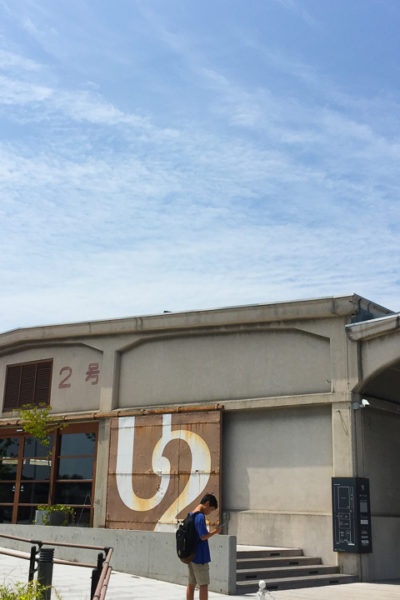 広島旅行⑥-尾道「ONOMICHI U2」さんは、お洒落で、おいしくて、楽しいトコロ。絶対行くべし♪