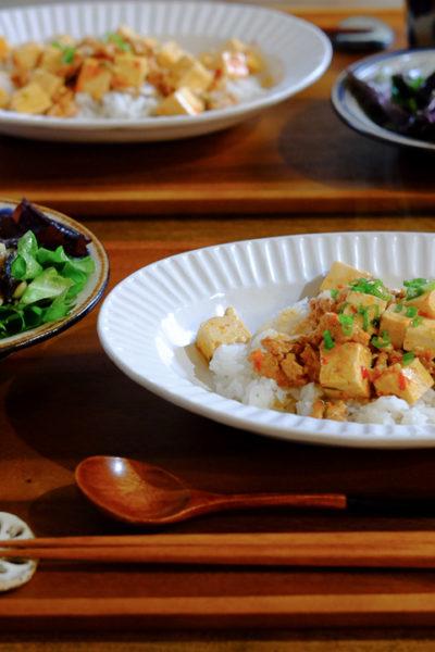 【レシピ】辛党さんの、四川風麻婆豆腐。それからいちじくシーズン限定のサラダ♪