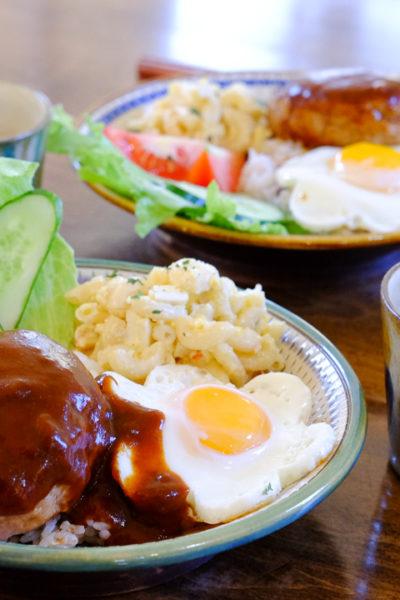 【レシピ】ロコモコプレートディナー★ふっくらジューシーなハンバーグのコツあり♪