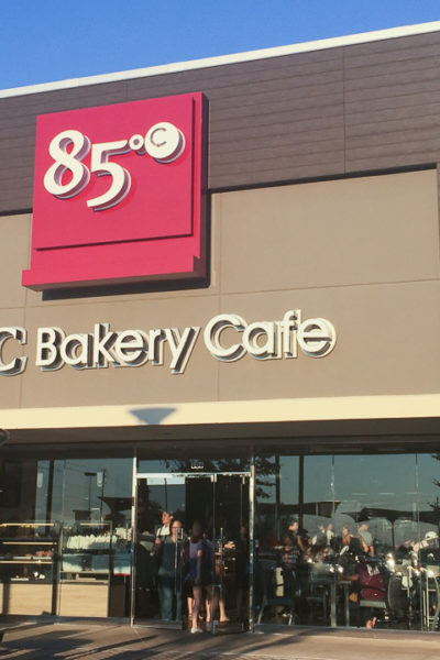 台湾の人気店「85℃ ベーカリー&カフェ」も、テキサスにやってきた!