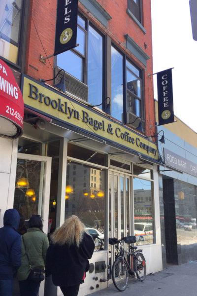 NY旅行2017⑨レインボーベーグルに出会った@Brooklyn Bagel & Coffee Company
