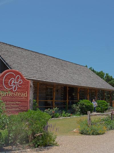 小旅行(Waco, TX)*オーガニックコミュニティにある、ちょっと不思議なカフェ[Cafe Homestead]