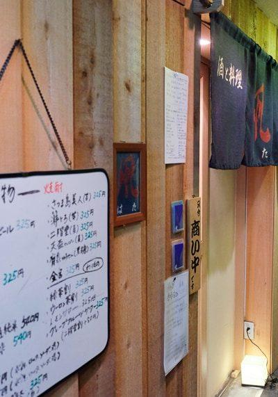 2017年夏・日本滞在⑦本当は秘密にしたい、経堂の「凧/ハタ」さん
