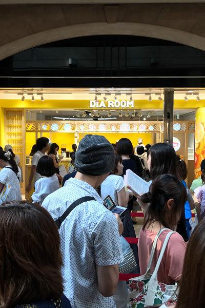2017年夏・日本滞在⑥「リプトン夏限定ストア」のフルーツティーにはまる♪
