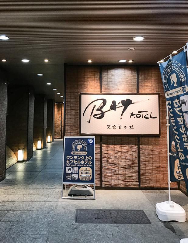 BAY HOTEL 東京銀座