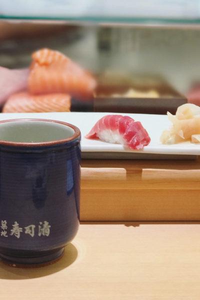 2017年夏・日本滞在⑮初めての築地・「寿司清」さんの絶品寿司ランチ