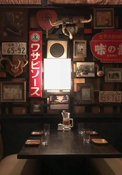 和食とテックスメックスの融合!大人気の居酒屋さん「けむりタツヤ(Kemuri Tatsuya)」