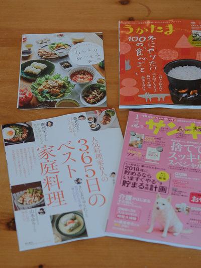 【アメリカ】日本のアマゾンからの本や雑誌の取り寄せ★今はこんなに早くて安いんです!