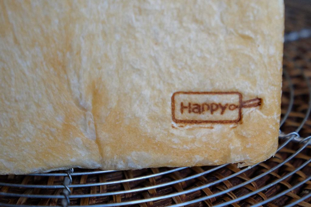 Happyの焼印