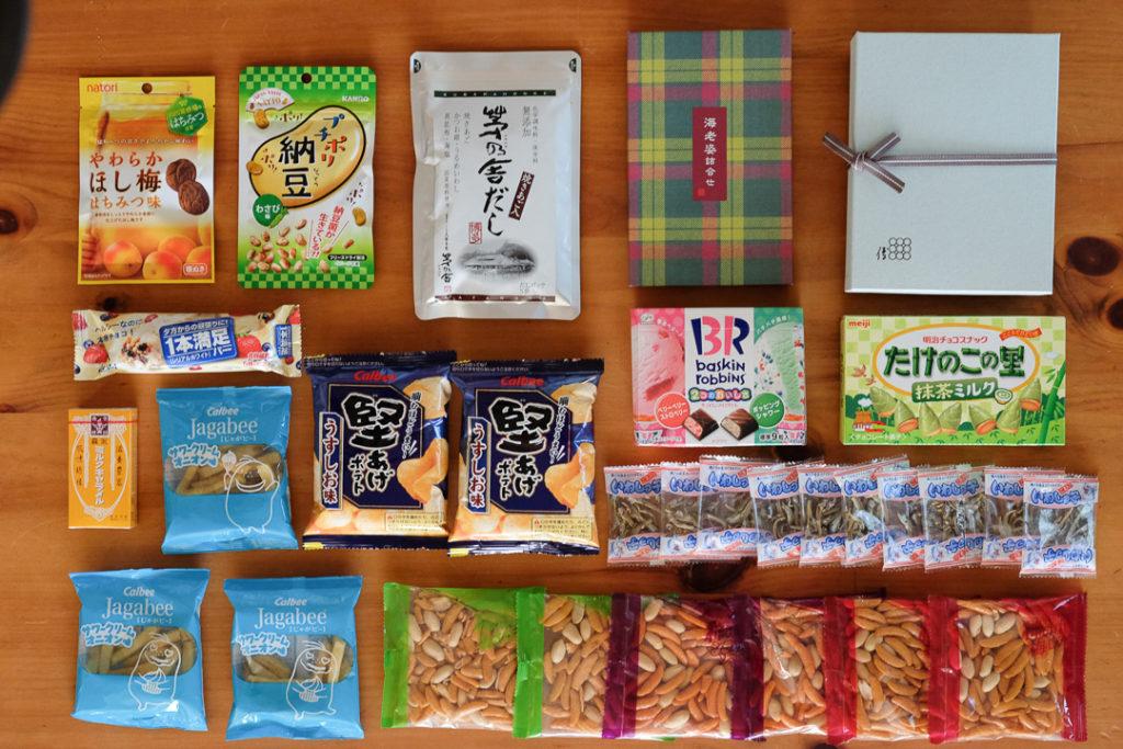 嬉しすぎる日本便