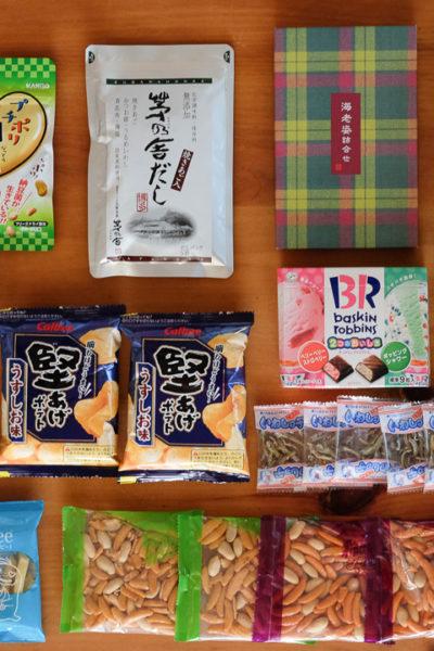 嬉しい日本便*茅乃舎だし、虹の塩、など。