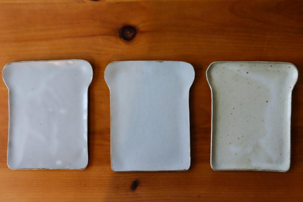 食パン皿3種類