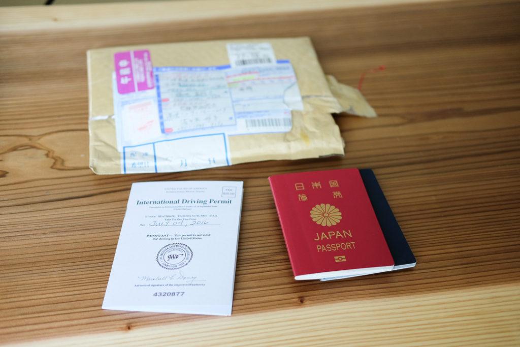 パスポートと国際免許