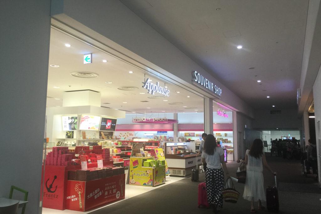 関空第二ターミナルの売店