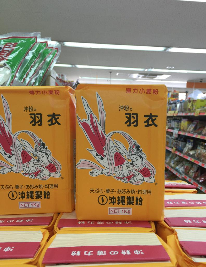 沖縄の小麦粉