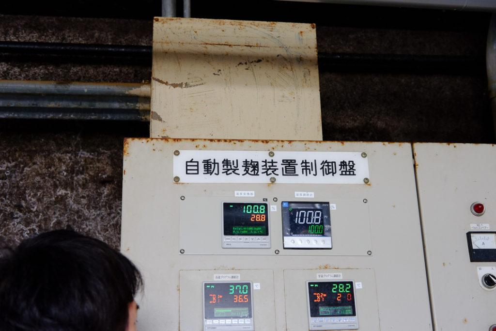麹づくり用の機械