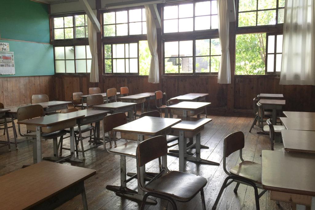 懐かしい教室