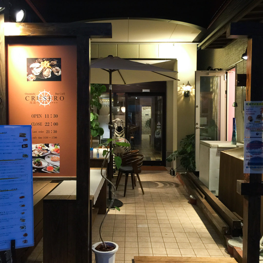 レストラン「クルセロ」