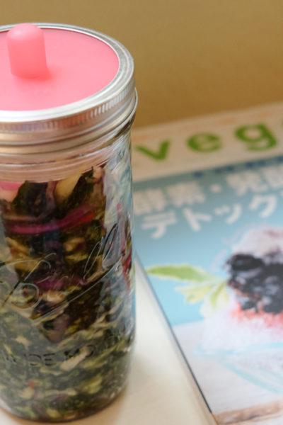 メイソンジャーを使って、かわいく発酵野菜(乳酸キャベツ)をつくってみよう♪ 失敗なし!