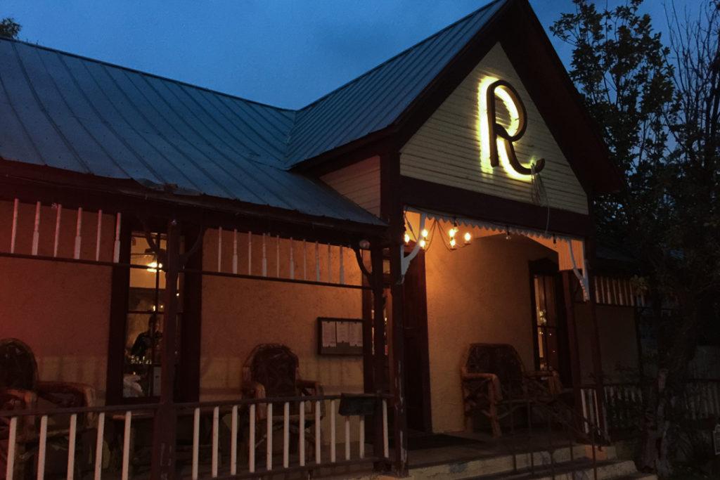 Reataレストラン