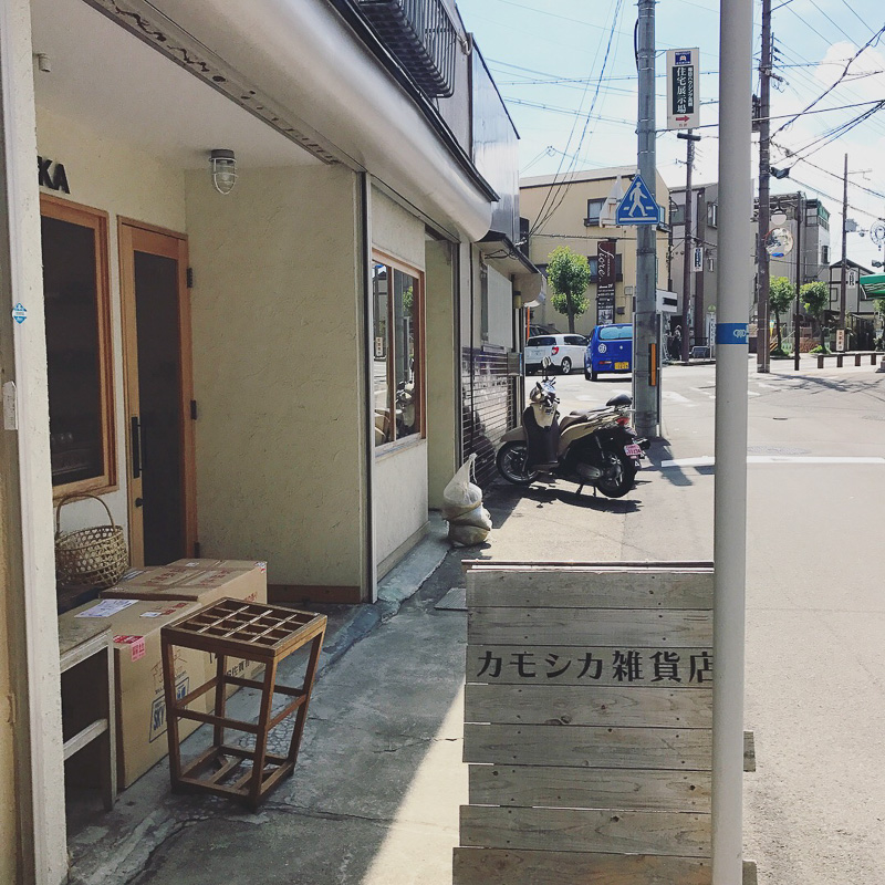 カモシカ雑貨店