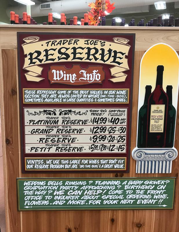 トレジョのリザーブワインのランク