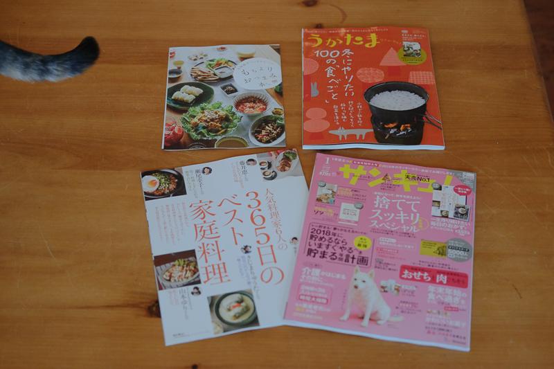 日本のアマゾンから雑誌をオーダー