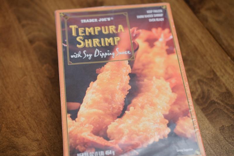 トレジョの海老天ぷら