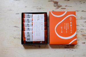 これぞ、もらってうれしいお土産♪ 京都宇治総本家・辻利の「ほうじ茶ラスク」