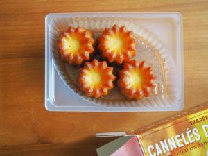 トレジョの冷凍「カヌレ」が、ベーカリーのものに負けないおいしさ!