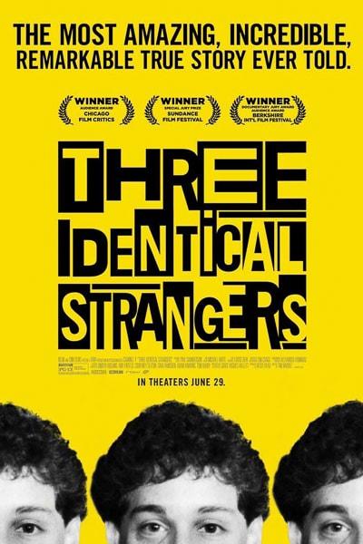 ただの心温まるおはなし… ではなかった。ドキュメンタリー映画『スリー・アイデンティカル・ストレンジャーズ』を観てきました。