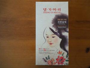 韓国のナチュラル系ヘアカラー