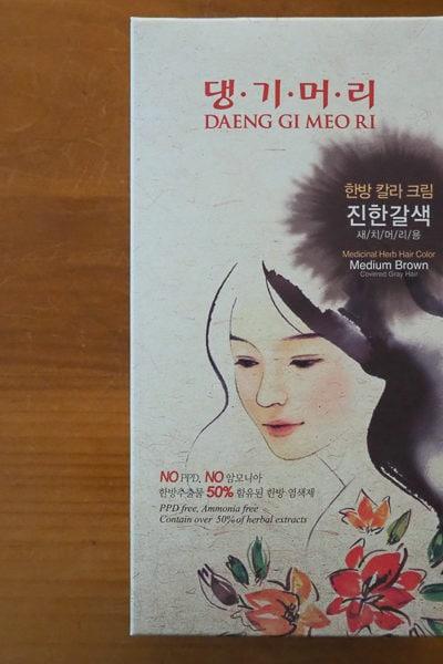 白髪もカバー。いい感じの「韓国の漢方入りナチュラル系ヘアカラー」、見つけた♪