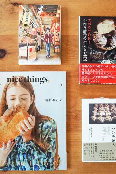 日本から、パンの本ばかり、4冊♪