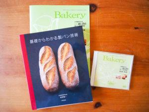 製パン講座