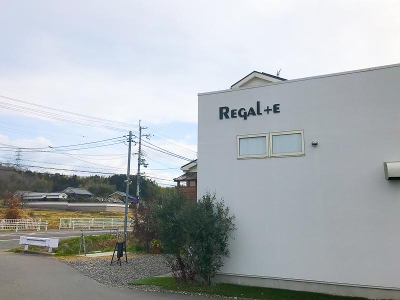 レガル(regal+e)さん