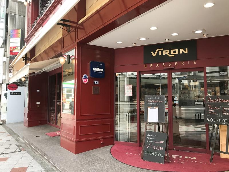 渋谷VIRON