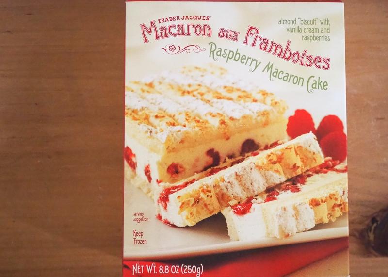 ラズベリーマカロンケーキ