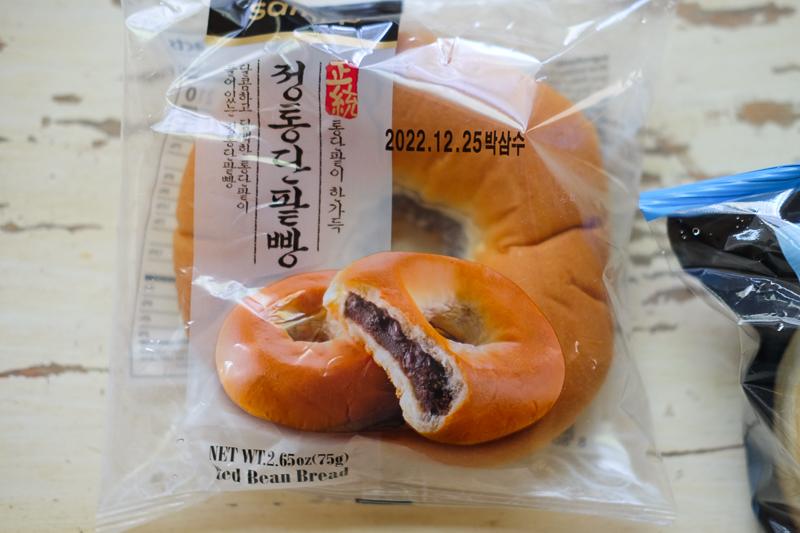ドーナツ型のあんパン